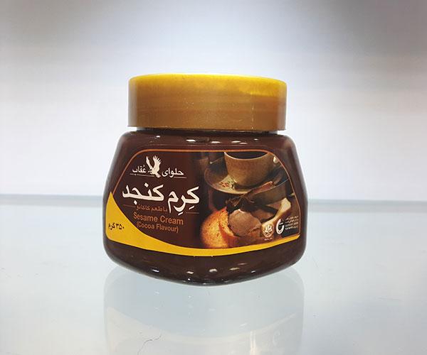 طعم کاکائودراین کرم کنجد باعث لذت بخشی دریک صبحانه فرح بخش وبه یادماندنی درجمع خانواده قیمت ۹۶۰۰